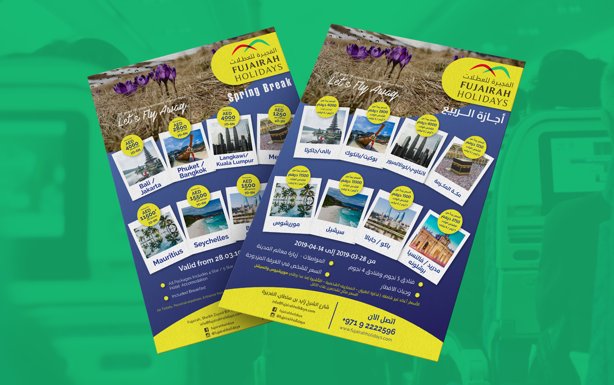 Fujairah Holidays - Re-Branding